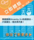 activity_xs
